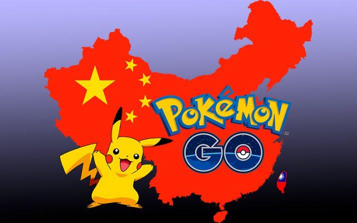 Pokémon Go por fin alcanza territorio chino