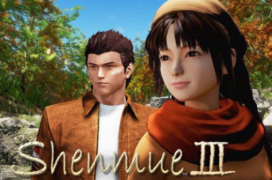 Shenmue 3 llegará este 2018 y traerá ¿Sorpresas?