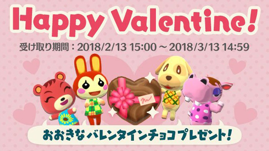 animal-crossing-san-valentin