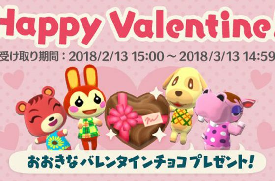 Animal Crossing celebra San Valentín con un regalo para sus usuarios