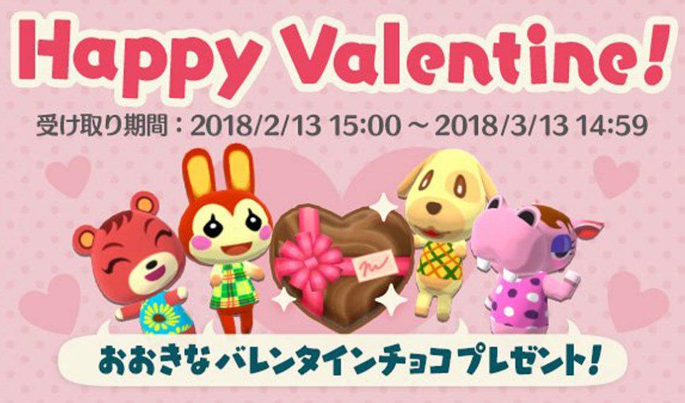 Animal Crossing celebra San Valentín con un regalo para sus usuarios
