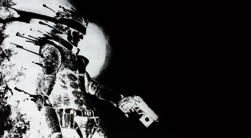 Metal-gear-juegos-solitarios-san-valentin