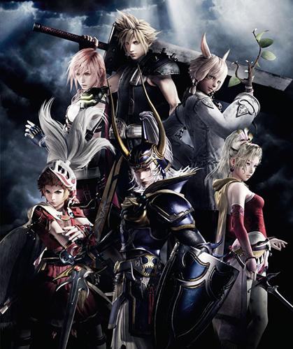 Análisis de Dissidia Final Fantasy NT
