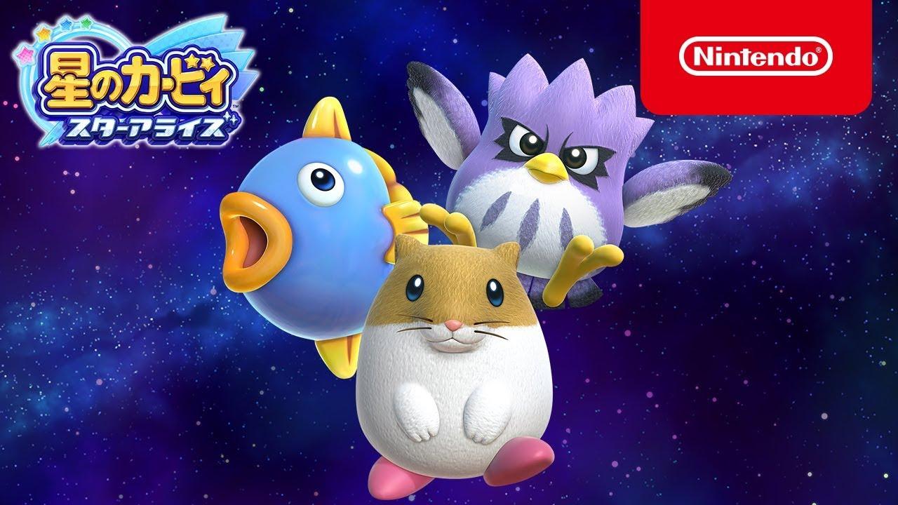 nuevos personajes kirby star allies