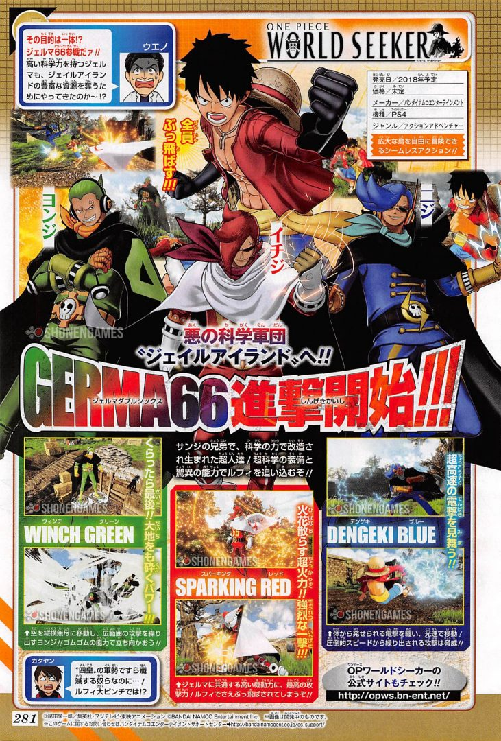 Nuevos personajes imagenes One Piece World Seeker