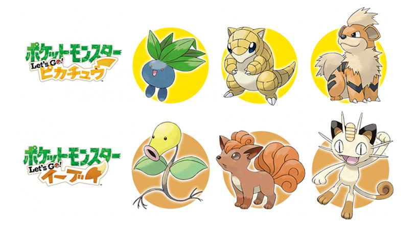 Tráiler Pokémon Let's Go
