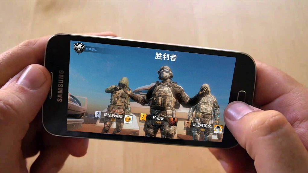 imágenes call of duty tencent