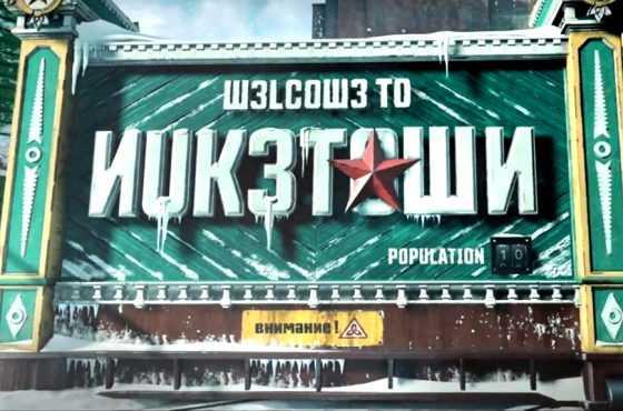 Treyarch muestra el tráiler del mapa Nuketown en Call of Duty: Black Ops 4