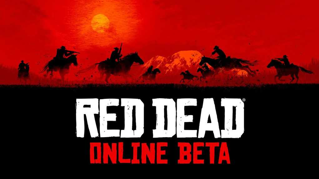 modos red dead online