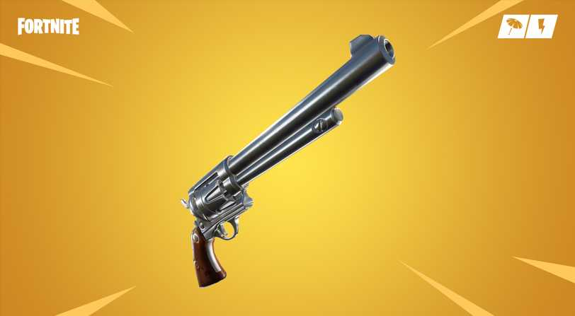 Fortnite-new-weapons