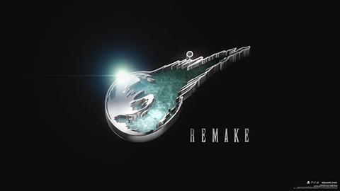 Final Fantasy VII Remake podría tener una demo pública durante el E3