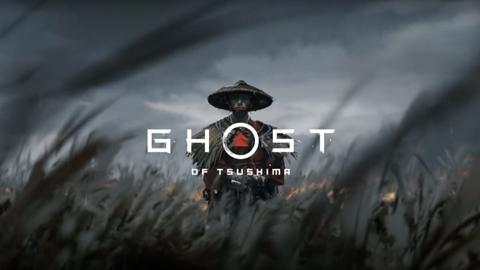 Ghost Of Tsushima llegaría en 2019 según rumores