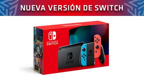 Todo lo que sabemos sobre el nuevo modelo de Nintendo Switch