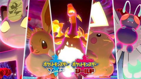 Estos son los pokémon gigamax que llegarán a Pokémon Espada y Escudo