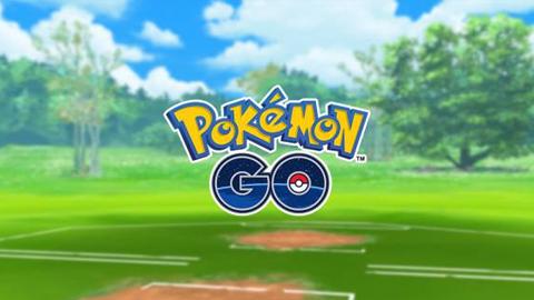Pokémon GO incorporará los combates online PvP en 2020