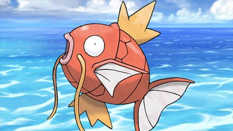 ¿Qué está pasando con Magikarp en las incursiones de Pokémon Espada y Escudo?