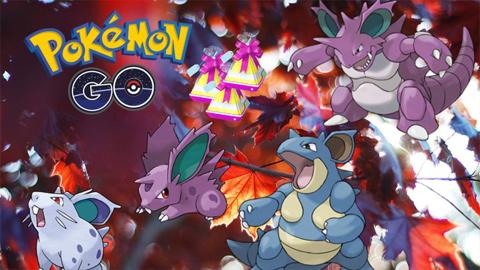 Pokémon GO: ¡Comienza el Festival de la Amistad!