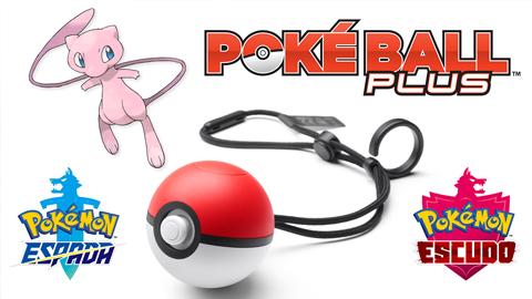 La comunidad de Pokémon Espada y Escudo monta en cólera ante un «pokémon de pago»