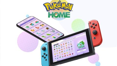 Pokémon Home llegará en febrero de 2020 con todas estas ventajas