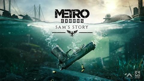 Metro Exodus se prepara para recibir un nuevo DLC en febrero