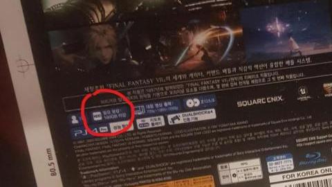 Final Fantasy VII Remake ocupará un espacio considerable en nuestro disco duro