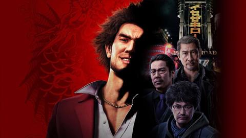 Anunciado Yakuza: Like a Dragon para Xbox One X en el pasado Inside Xbox