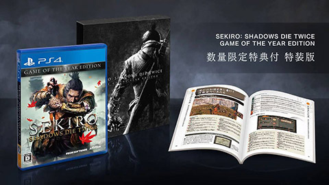 Sekiro: Shadows Die Twice Game of the Year Edition para PS4