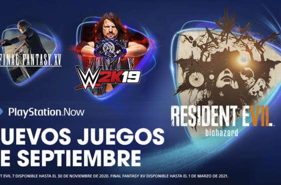 PlayStation Now en septiembre