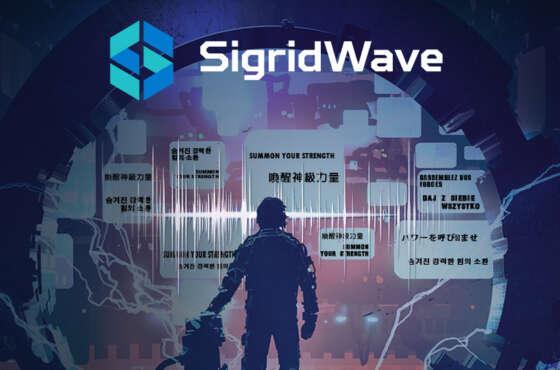 SigridWave, un traductor inteligente en tiempo real