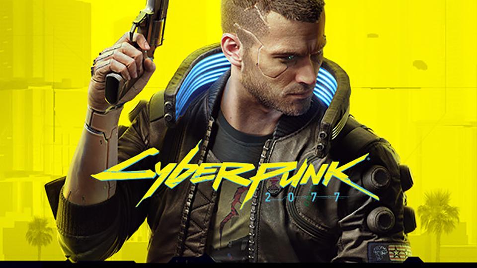 ¡La guía de estrategia oficial completa de Cyberpunk 2077!