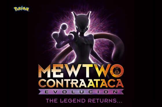 La película Pokémon Mewtwo contraataca