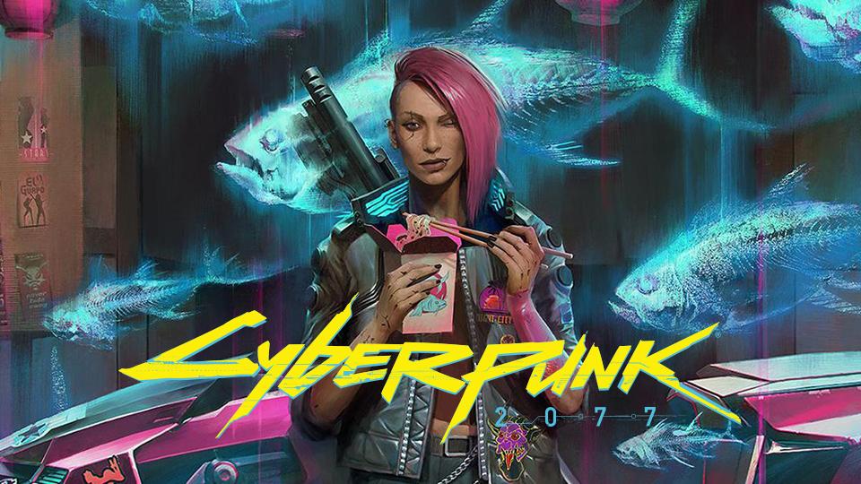 Cyberpunk 2077. El modo multijugador ser hará esperar