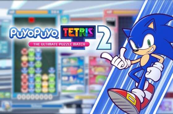 Sonic llega con la primera actualización gratuita de Puyo Puyo Tetris 2