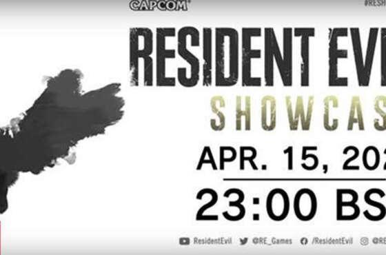 Resident Evil Village, nuevos detalles la próxima semana