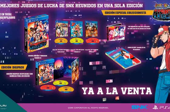 Los grandes clásicos de SNK llegan a tu PS4