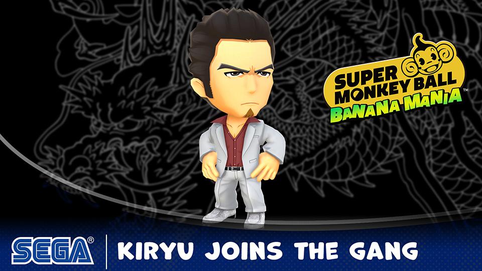 Kiryu Kazuma