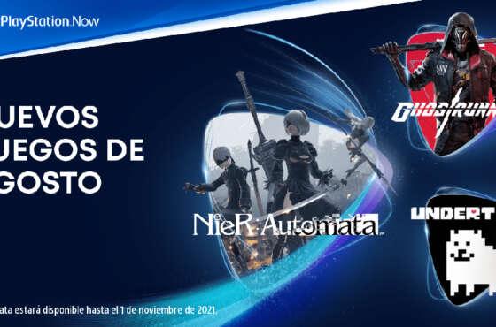 Novedades de agosto para los jugadores de PlayStation Now