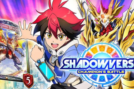 Shadowverse: Champion's Battle ya tiene su edición física